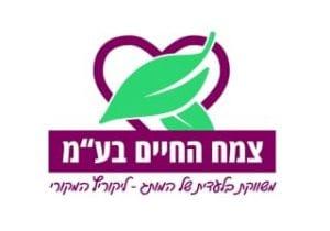 לוגו חברת צמח החיים